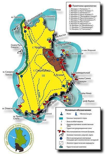Нажмите на изображение для увеличения.  Название:RI0FM Остров Монеро&#108.jpg Просмотров:7 Размер:203.8 Кб ID:301765