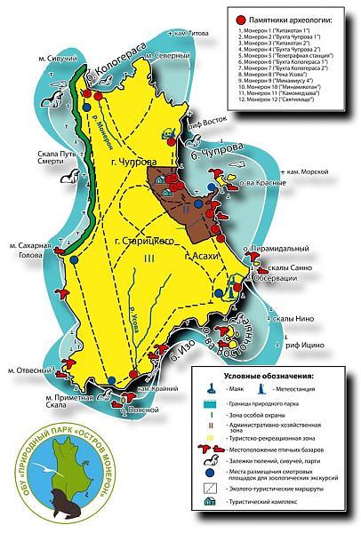 Нажмите на изображение для увеличения.  Название:RI0FM Остров Монеро&#108.jpg Просмотров:34 Размер:203.8 Кб ID:301795