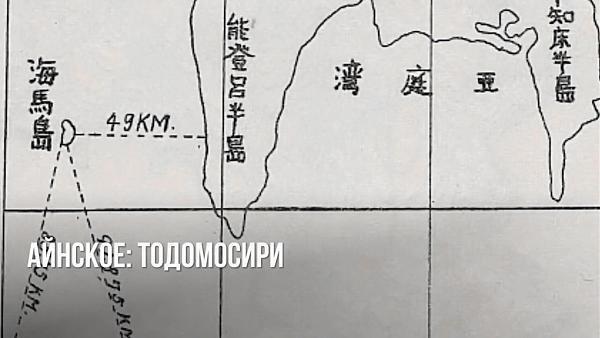 Нажмите на изображение для увеличения.  Название:RI0FM Тодомосири-Ка&#108.JPG Просмотров:12 Размер:161.4 Кб ID:301799