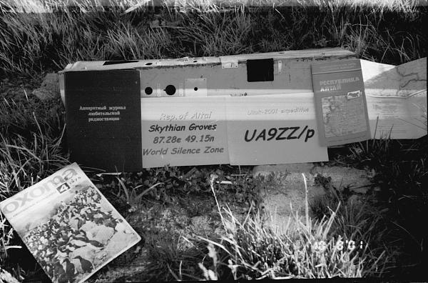 Нажмите на изображение для увеличения.  Название:UA9ZZ_p Ukok-1 у моста.jpg Просмотров:15 Размер:254.9 Кб ID:301979