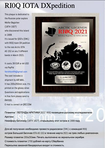 Нажмите на изображение для увеличения.  Название:плакетка.png Просмотров:21 Размер:566.9 Кб ID:302039