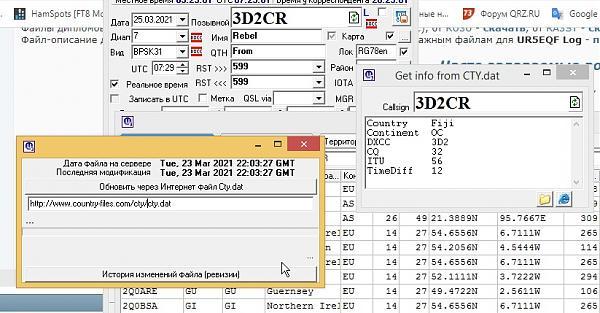 Нажмите на изображение для увеличения.  Название:ScreenHunter_01 Mar. 25 09.29.jpg Просмотров:3 Размер:109.3 Кб ID:302075