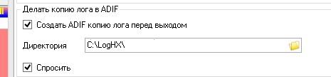 Название: ScreenHunter_01 Mar. 30 23.11.jpg Просмотров: 161  Размер: 9.6 Кб
