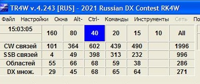 Название: RDXC 2021-1.jpg Просмотров: 1078  Размер: 38.2 Кб
