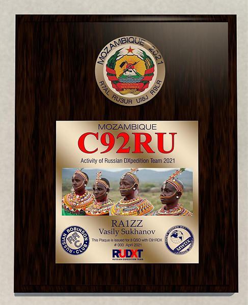 Нажмите на изображение для увеличения.  Название:C92RU plaque.jpg Просмотров:39 Размер:89.9 Кб ID:302714