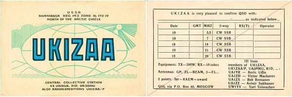 Нажмите на изображение для увеличения.  Название:30+uk1zaa.jpg Просмотров:5 Размер:452.0 Кб ID:302818
