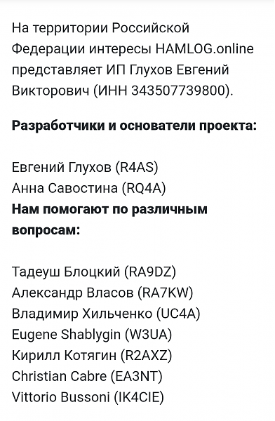 Нажмите на изображение для увеличения.  Название:Polish_20210403_201536715.png Просмотров:5 Размер:193.5 Кб ID:302832