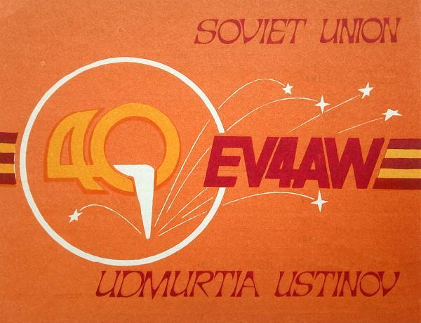 Нажмите на изображение для увеличения.  Название:EV4AW - a.jpg Просмотров:2 Размер:298.8 Кб ID:302886