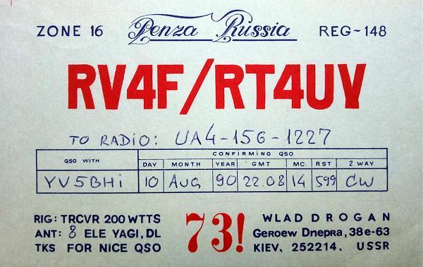 Нажмите на изображение для увеличения.  Название:RV4F+RT4UY.jpg Просмотров:2 Размер:264.6 Кб ID:302897
