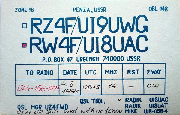 Нажмите на изображение для увеличения.  Название:RW4F+UI8UAC.jpg Просмотров:2 Размер:294.3 Кб ID:302899