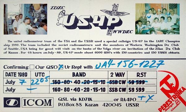 Нажмите на изображение для увеличения.  Название:US4P b.jpg Просмотров:4 Размер:291.2 Кб ID:302903