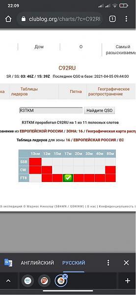 Нажмите на изображение для увеличения.  Название:R3TKM_wkd.jpg Просмотров:22 Размер:130.0 Кб ID:303005