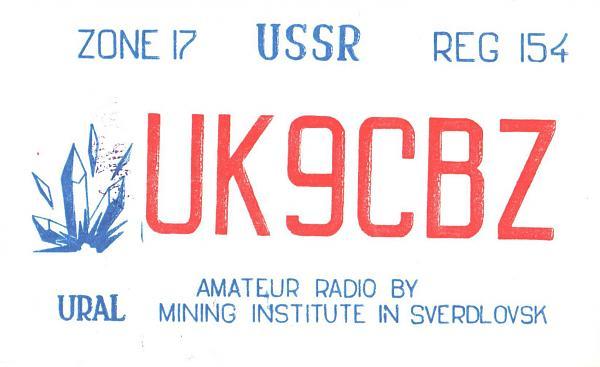Нажмите на изображение для увеличения.  Название:UK9CBZ-UA3PAK-1978-qsl-1s.jpg Просмотров:2 Размер:480.4 Кб ID:303132