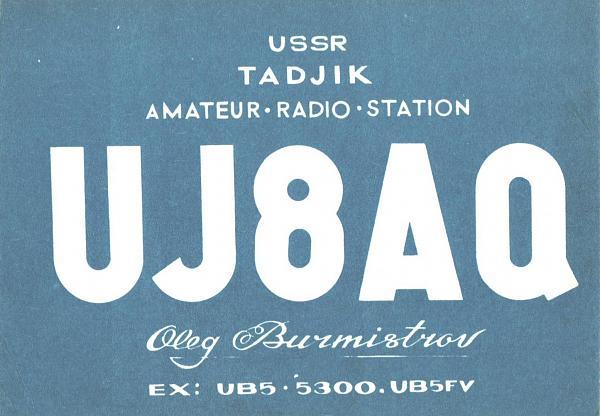 Нажмите на изображение для увеличения.  Название:UJ8AQ-UA3PAK-1978-qsl-1s.jpg Просмотров:2 Размер:464.2 Кб ID:303134