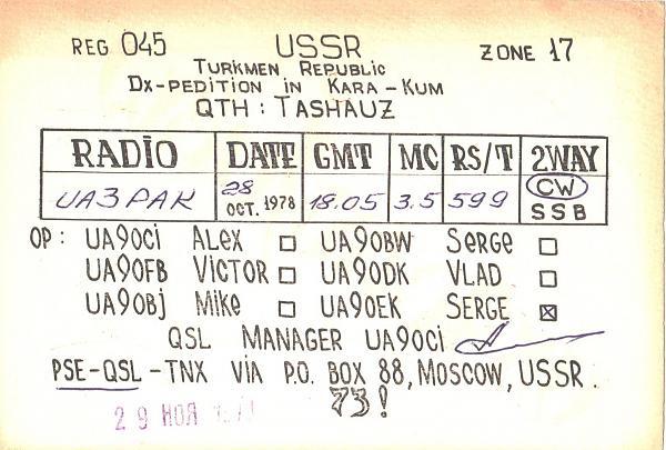 Нажмите на изображение для увеличения.  Название:UK9OAD_U8W-UA3PAK-1978-qsl-2s.jpg Просмотров:2 Размер:491.0 Кб ID:303139
