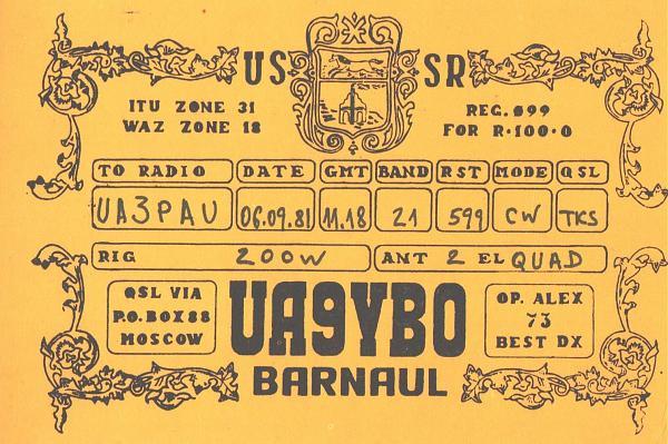 Нажмите на изображение для увеличения.  Название:UA9YBO-UA3PAU-1981-qsl3.jpg Просмотров:3 Размер:465.6 Кб ID:303241