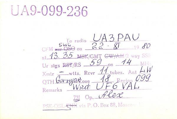 Нажмите на изображение для увеличения.  Название:UA9-099-236-to-UA3PAU-1980-qsl.jpg Просмотров:2 Размер:399.5 Кб ID:303247