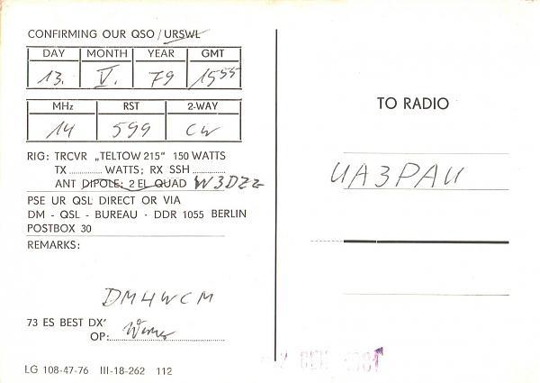 Нажмите на изображение для увеличения.  Название:DM4WCM-UA3PAU-1979-qsl-2s.jpg Просмотров:2 Размер:261.5 Кб ID:303252
