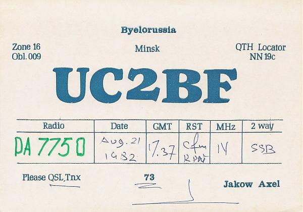 Нажмите на изображение для увеличения.  Название:UC2BF-1982.jpg Просмотров:2 Размер:174.0 Кб ID:303274