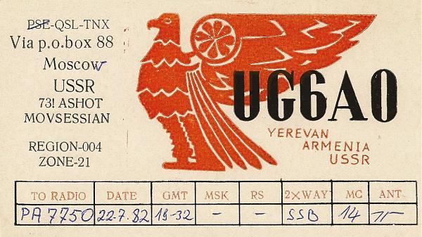 Нажмите на изображение для увеличения.  Название:UG6AO-1982.jpg Просмотров:2 Размер:265.1 Кб ID:303275