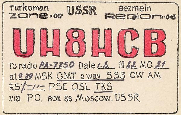 Нажмите на изображение для увеличения.  Название:UH8HCB-1982.jpg Просмотров:2 Размер:293.6 Кб ID:303276