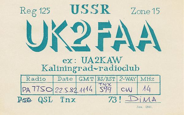 Нажмите на изображение для увеличения.  Название:UK2FAA-1982.jpg Просмотров:2 Размер:191.6 Кб ID:303278