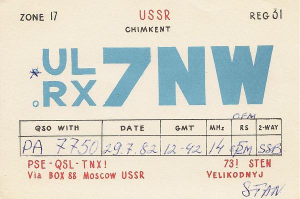 Нажмите на изображение для увеличения.  Название:UL7NW-1982.jpg Просмотров:2 Размер:199.2 Кб ID:303281