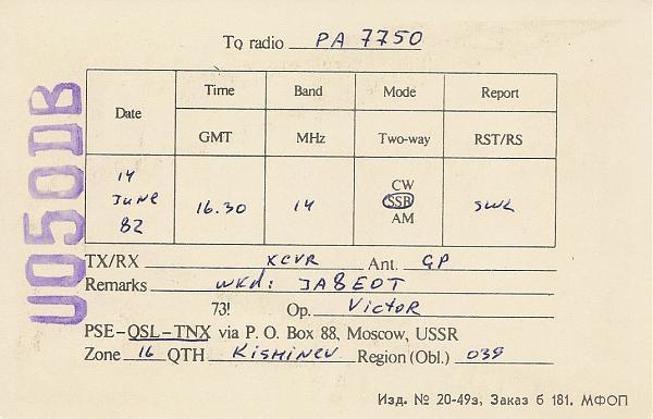 Нажмите на изображение для увеличения.  Название:UO5ODB-1982.jpg Просмотров:2 Размер:160.5 Кб ID:303282