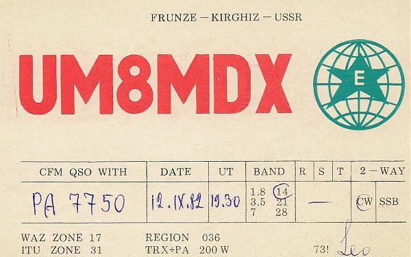 Нажмите на изображение для увеличения.  Название:UM8MDX-1982.jpg Просмотров:2 Размер:202.9 Кб ID:303283