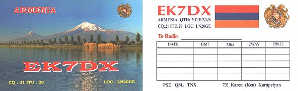 Нажмите на изображение для увеличения.  Название:EK7DX-2020-qsl-1.jpg Просмотров:4 Размер:993.8 Кб ID:303346