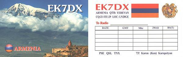 Название: EK7DX-2020-qsl-2.jpg Просмотров: 697  Размер: 24.6 Кб