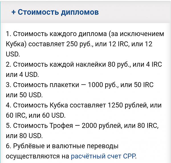 Нажмите на изображение для увеличения.  Название:Polish_20210411_113555233.png Просмотров:6 Размер:133.3 Кб ID:303451