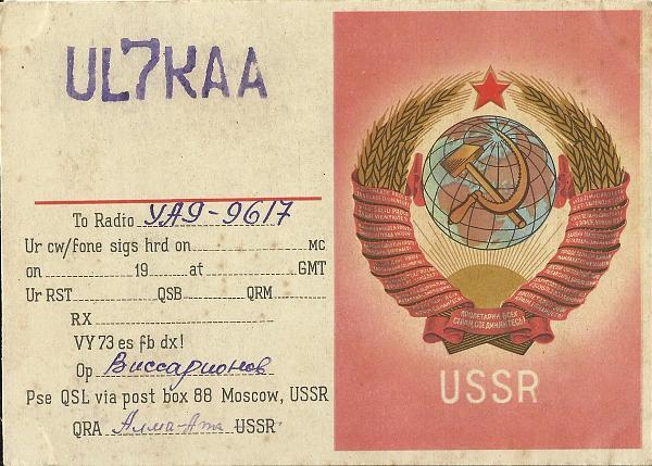 Нажмите на изображение для увеличения.  Название:UL7KAA QSL UA9-9617 1951.jpg Просмотров:4 Размер:669.7 Кб ID:303462