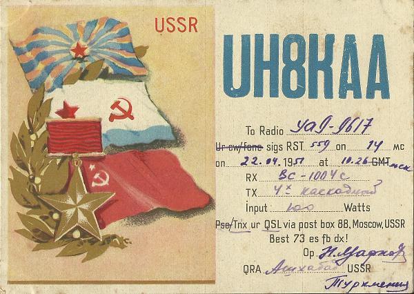 Нажмите на изображение для увеличения.  Название:UH8KAA QSL UA9-9617 1951.jpg Просмотров:3 Размер:656.0 Кб ID:303469
