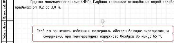 Нажмите на изображение для увеличения.  Название:Минус 65 указание.jpg Просмотров:4 Размер:34.2 Кб ID:303537