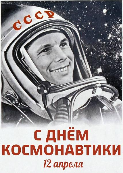 Нажмите на изображение для увеличения.  Название:cosmos-18.jpg Просмотров:5 Размер:96.4 Кб ID:303546