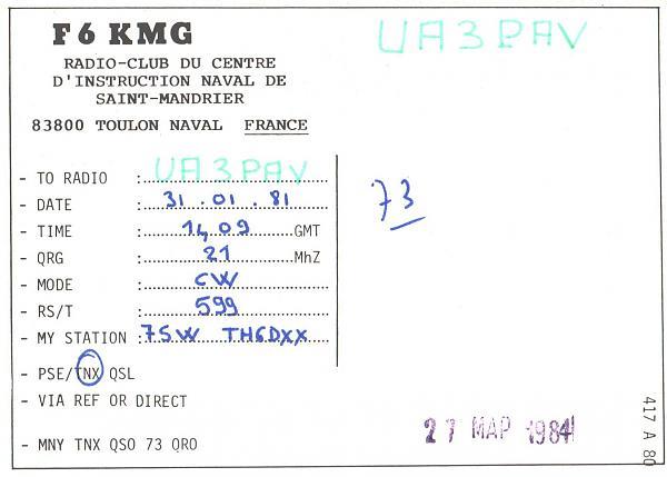 Нажмите на изображение для увеличения.  Название:F6KMG-UA3PAV-1981-qsl-2s.jpg Просмотров:0 Размер:280.7 Кб ID:303618