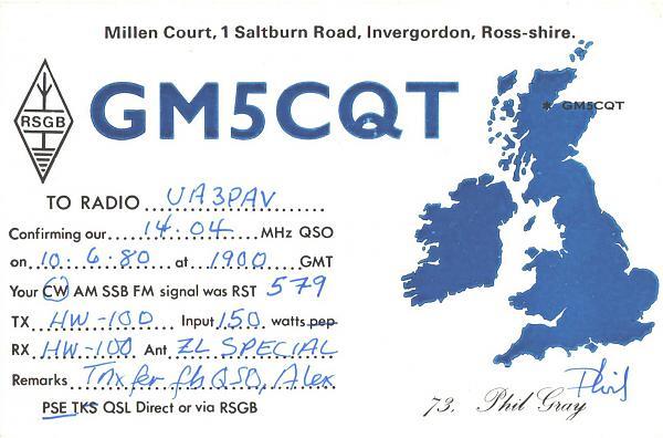 Нажмите на изображение для увеличения.  Название:GM5CQT-UA3PAV-1980-qsl.jpg Просмотров:0 Размер:361.3 Кб ID:303619