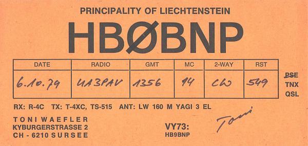 Нажмите на изображение для увеличения.  Название:HB0BNP-UA3PAV-1979-qsl.jpg Просмотров:0 Размер:401.2 Кб ID:303620