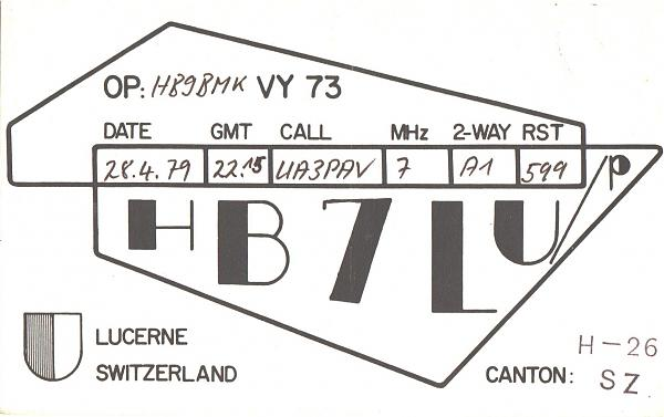 Нажмите на изображение для увеличения.  Название:HB7LU-UA3PAV-1979-qsl.jpg Просмотров:0 Размер:283.3 Кб ID:303622