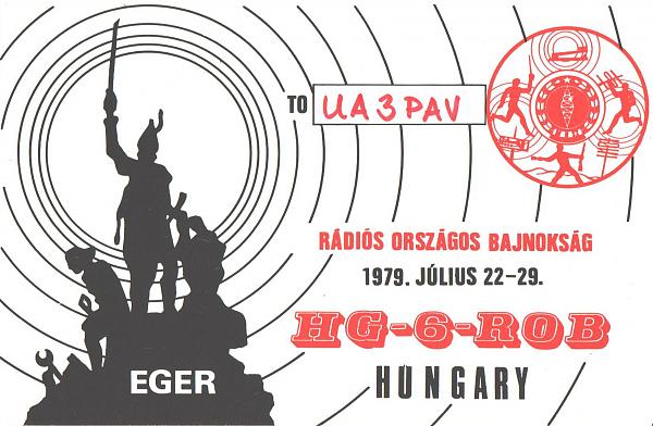 Нажмите на изображение для увеличения.  Название:HG6ROB-UA3PAV-1979-qsl-1s.jpg Просмотров:0 Размер:420.7 Кб ID:303623
