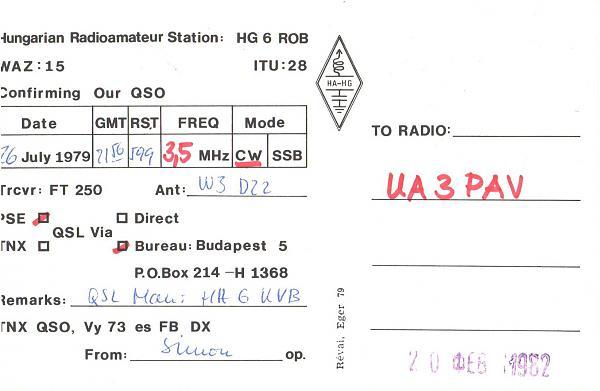 Нажмите на изображение для увеличения.  Название:HG6ROB-UA3PAV-1979-qsl-2s.jpg Просмотров:0 Размер:260.4 Кб ID:303624