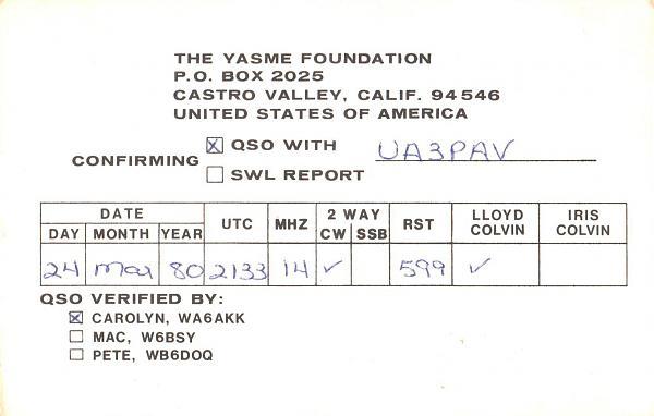 Нажмите на изображение для увеличения.  Название:HI6XQL-UA3PAV-1980-qsl-2s.jpg Просмотров:0 Размер:240.4 Кб ID:303626