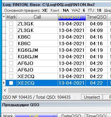 Название: LHX_1.JPG Просмотров: 462  Размер: 62.2 Кб