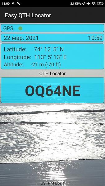 Нажмите на изображение для увеличения.  Название:Screenshot_2021-03-22-11-00-06-032_com.us1pm.easyqthlocator.jpg Просмотров:5 Размер:698.5 Кб ID:303778