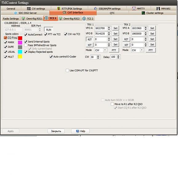 Нажмите на изображение для увеличения.  Название:Колибри к TCI.jpg Просмотров:3 Размер:114.4 Кб ID:303839