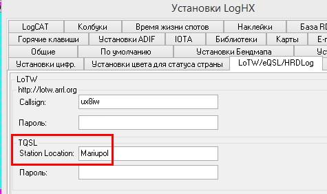 Название: ScreenHunter_01 Apr. 23 08.25.jpg Просмотров: 279  Размер: 46.6 Кб