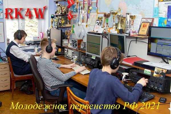 Нажмите на изображение для увеличения.  Название:RK4W_Perv-2021a_low.jpg Просмотров:9 Размер:852.8 Кб ID:304182