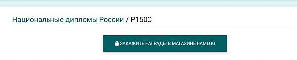 Нажмите на изображение для увеличения.  Название:заказ дипломов.JPG Просмотров:4 Размер:16.5 Кб ID:304305