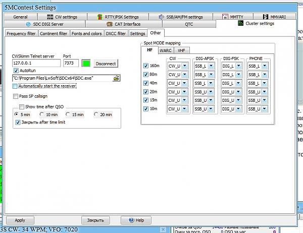 Нажмите на изображение для увеличения.  Название:Cluster setting 5MC.jpg Просмотров:14 Размер:136.0 Кб ID:304314